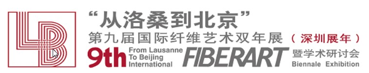 From Lausanne to Beijing the 9th International Fiber Art Exhibition