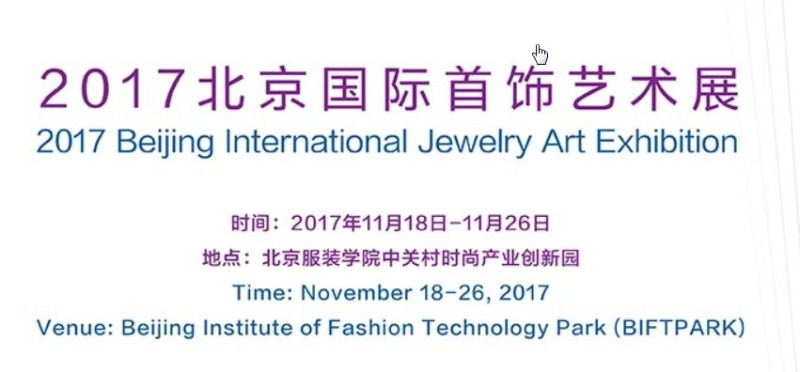 Zoe Robertson jewellery artist show RE:Animate at the Beijing International Jewelry Art Exhibition